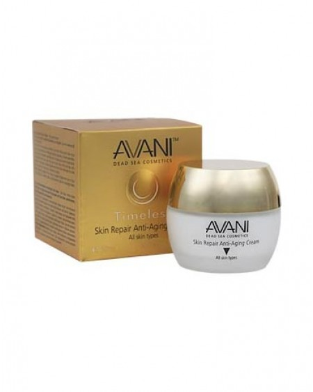 AVANI Timeless Skin Repair Anti-Aging Cream