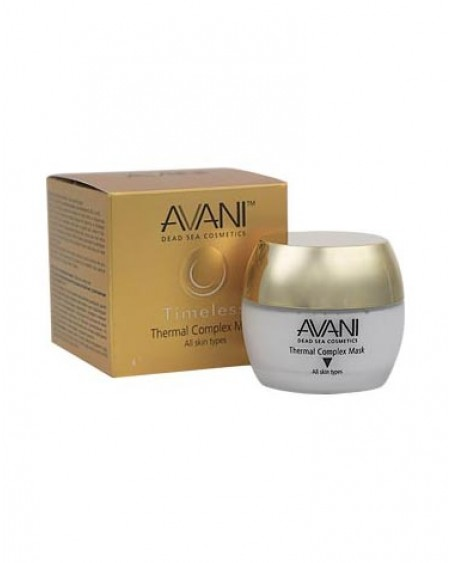 AVANI Timeless Thermal Complex Mask
