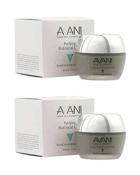 2 AVANI Purifying Mud Facial Mask - Bundle